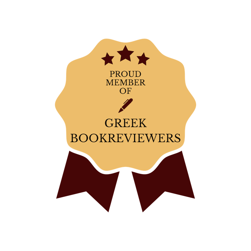 Greek Bookreviewers